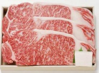 【御歳暮限定】黒毛和牛サーロインステーキ用180g×3枚【ラッピング/折箱入】