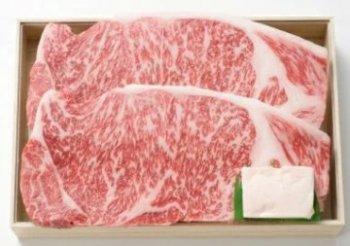 【御歳暮限定】黒毛和牛サーロインステーキ用180g×2枚【ラッピング/折箱入】