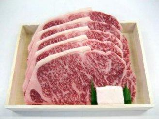 【御歳暮限定】黒毛和牛サーロインステーキ用180g×5枚【ラッピング/折箱入】