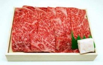 【御歳暮限定】黒毛和牛ロース焼肉用500g【ラッピング/折箱入】