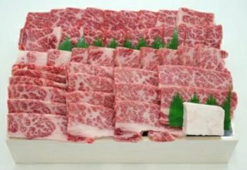 【数量限定】黒毛和牛カルビ焼肉用 1.0kg【簡易包装】