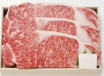 【卒業・就職・入学】黒毛和牛サーロインステーキ用180g×3枚【折箱入】