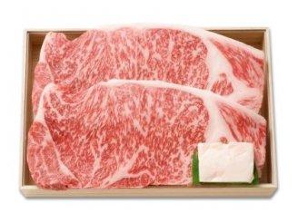 黒毛和牛サーロインステーキ用200g×2枚[簡易包装]