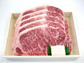 黒毛和牛サーロインステーキ用200g×5枚[簡易包装]