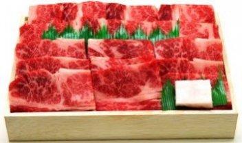 黒毛和牛バラ焼肉用 500g[簡易包装]