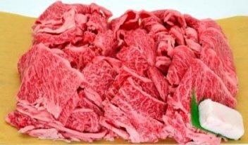 黒毛和牛赤身・霜降り切り落とし 1.0kg[簡易包装]