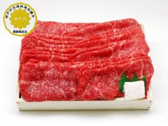 神戸牛モモすきやき用 1.0kg[簡易包装]