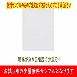 【無料サンプル】沖縄産まるごとシークワーサー粉末パウダー少量