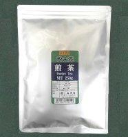 粉末煎茶 250g入 【メール便送料込】