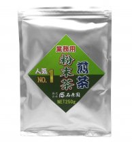 粉末煎茶 250g入 【クリックポスト送料込】