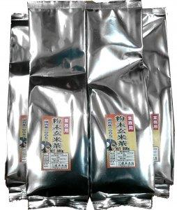 業務用 粉末玄米茶 (粉砕玄米茶500g×5本) 国内産茶葉100%