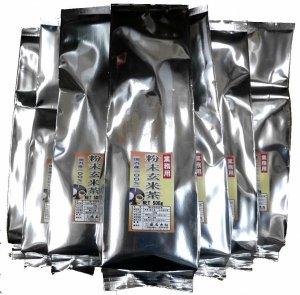 粉末玄米茶 (粉砕玄米茶500g×10本)【ケース販売】
