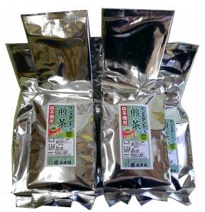給茶機用 インスタント煎茶 1kg×5本(パウダー/スプレイドライ)【ケース販売】【送料無料】