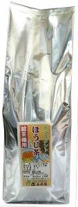 給茶機用 インスタントほうじ茶 1kg (パウダー/スプレイドライ)