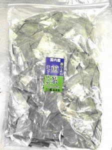 煎茶ティーバッグ (10g×100入×5袋) (国産茶葉)