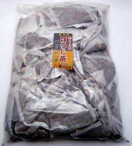 ほうじ茶ティーバッグ (10g×100入)×10袋 (国産茶葉)【送料無料】