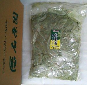 抹茶入玄米茶ティーバッグ (10g×100入×5袋) 【ケース販売】