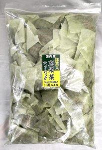 抹茶入玄米茶ティーバッグ (10g×100入×10袋)【送料無料】【ケース販売】