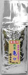 業務用 煎茶 亀 1kg 【国内産茶葉使用】