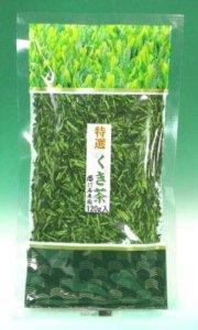 石原園 ブレンド くき茶 120g (掛川産)