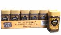 ネスゴールドブレンド (80g×24本)【ケース販売】