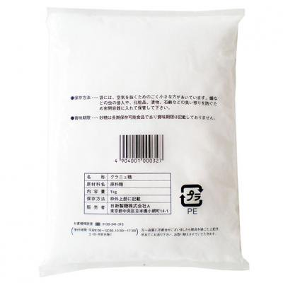 カップ印 グラニュー糖    1Kg×20袋