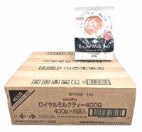 名糖 ロイヤルミルクティー (400g×12袋)【ケース販売】