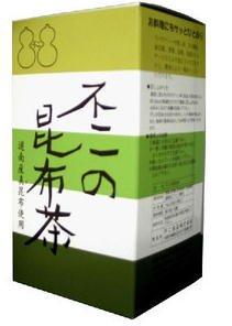 業務用 不二昆布茶 1kg (200g×5袋入)