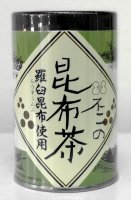 不二の昆布茶 (40g×2袋)缶入 羅臼昆布使用