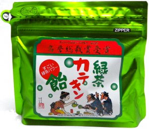 緑茶 カテキン飴(個包装)