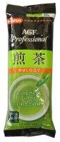 AGF Professional 給茶機用インスタントティー 煎茶 香ばし仕立て60g×10袋×2箱 (旧:新茶人)