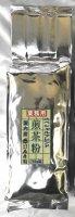業務用 粉茶 五号 750g (茶葉タイプ)