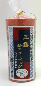玉露ひも付きティーバッグ (3g×15p) 化粧紙缶入