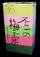業務用 不二の梅こぶ茶 1kg (200g×5袋入)