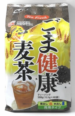 OSK ごま健康麦茶ティーバッグ(12.5g×40包×12個)【ケース販売】