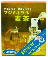 石垣食品 フジミネラル麦茶 (12g×32パック×12箱)【ケース販売】