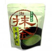 抹茶 お料理用  40g    (弊店自家製)