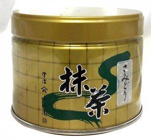 抹茶 さみどり  150g缶入    (山政小山園製)