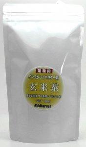 業務用パウダーインスタント玄米茶 (スプレイドライ) 300g