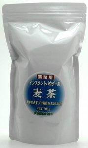 業務用インスタント麦茶 (パウダー/スプレイドライ) 300g