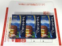 UCC 珈琲探究ブルーマウンテン 200g×3本 【レターパック利用送料込】<img class='new_mark_img2' src='https://img.shop-pro.jp/img/new/icons62.gif' style='border:none;display:inline;margin:0px;padding:0px;width:auto;' />