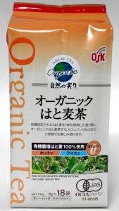 OSK オーガニック 自然の実り はと麦茶 (8g×18袋入)