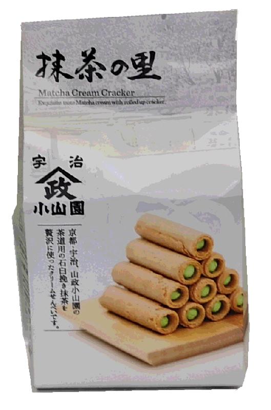パピロ抹茶の里 13本入(山政小山園の抹茶菓子)