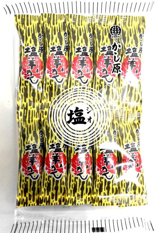 塩羊かん プチ包装 かじ原(10本入)