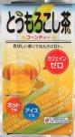 OSK とうもろこし茶(8g×16袋)