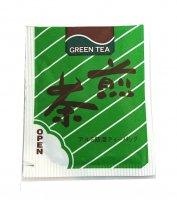煎茶ティーバッグ <紐付き><個包装> 2g×100入 (国産茶葉)