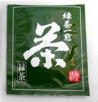業務用 上煎茶ティーバッグ <紐付き&個包装> (2g×100入×12袋)【ケース販売】【送料無料】
