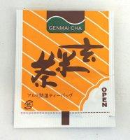 玄米茶ティーバッグ<紐付き&個包装>(2g×100包)