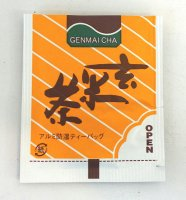 抹茶入玄米茶ティーバッグ<紐付き&個包装>(2g×100包×12袋) 1200入 【ケース販売】
