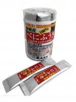 べにふうき 粉末茶 (1.2g×25包入)(静岡産)